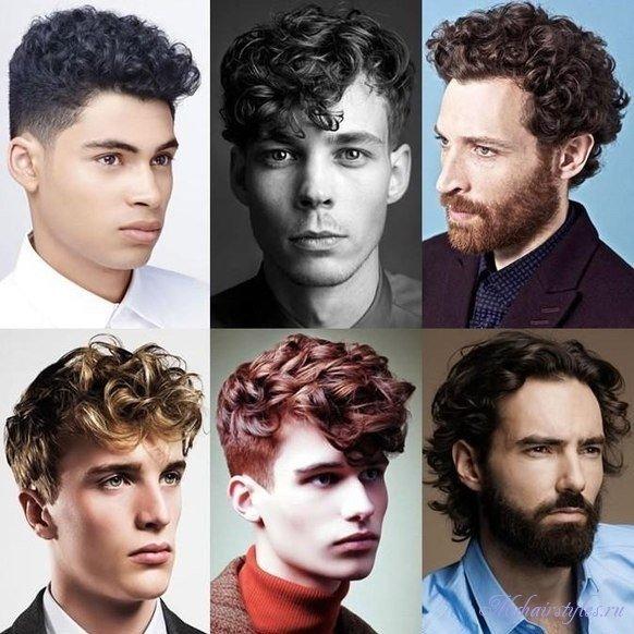 Как сделать кучерявые волосы мужчинам 173